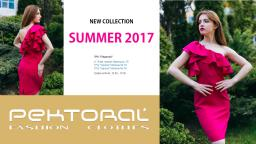 Pektoral_new_collection
