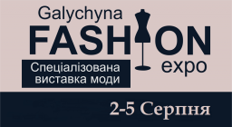 Galychyna_Fashion_Expo