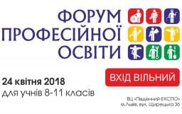 forum_osvity_2018