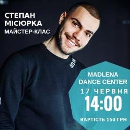 news_from_Madlen_Dance