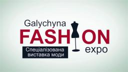 galychyna_fashion_expo_iv