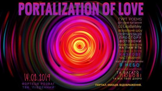 portalization_of_space