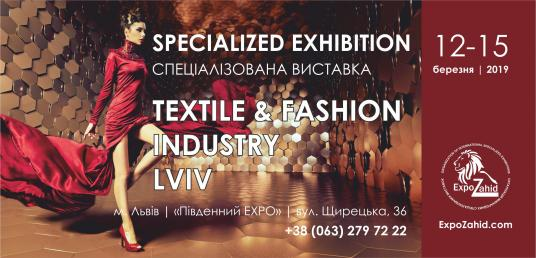 Fashion_Industry_Lviv_2019