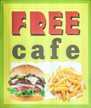 Кафе «FREE CAFE»